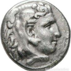 Monedas Grecia Antigua: GRECIA ANTIGUA - IMPERIO MACEDONIO. ALEJANDRO III MAGNO (336-323 A.C.) A R DRACMA - 4,16 GR. PLATA. Lote 187143935