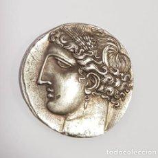 Monedas Grecia Antigua: TETRADRACMA ANTIGUA GRECIA. Lote 187153562