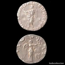 Monedas Grecia Antigua: GRECIA. BONITO HEMIDRACMA DE PLATA POR DETERMINAR. ANTERIOR A NUESTRA ERA.. Lote 188660952