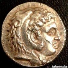 Monedas Grecia Antigua: MONEDA GRIEGA TETRADRACMA FILIPO III CABEZA ALEJANDRO MAGNO CUBIERTO CON PIEL DE LEÓN MACEDONIA. Lote 191106791