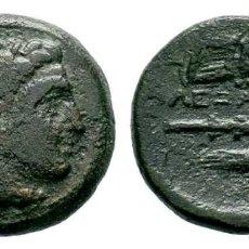 Monedas Grecia Antigua: MACEDONIA. ALEJANDRO III EL GRANDE 336-323 A.C. AE. MBC+ 5,01 GR 18,35 MM. Lote 191539332
