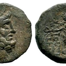Monedas Grecia Antigua: GRECIA ANTIGUA! CILICIA, ELAIOUSA-SEBASTE (150-50 AC). EBC-/MBC+. 7,63 GR. 21,50 MM. Lote 191541006