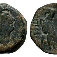 Monedas Grecia Antigua: GRECIA ANTIGUA! SIRIA. SELEUCIA PIERIA. AE. MBC+ 5,49 GR 18,15 MM. Lote 191541353