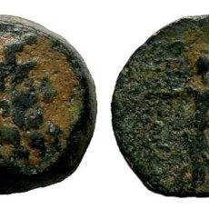 Monedas Grecia Antigua: GRECIA ANTIGUA! SIRIA. SELEUCIA PIERIA. AE. MBC. 5,5 GR 15 MM. Lote 191541475