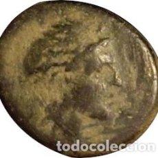 Monedas Grecia Antigua: GRECIA ANTIGUA. AEOLIS. CIUDAD DE TEMNO. 120 AC. Lote 191839840