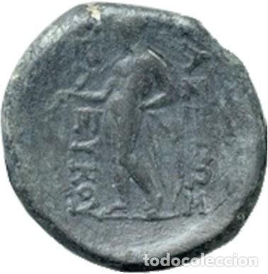 REINO SELEUCIDA. SELEUCO II. 246-226 AC (Numismática - Periodo Antiguo - Grecia Antigua)