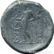 Monedas Grecia Antigua: REINO SELEUCIDA. SELEUCO II. 246-226 AC. Lote 191966832