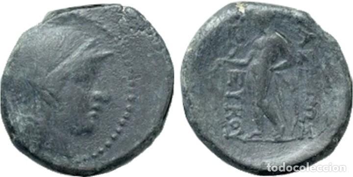 Monedas Grecia Antigua: REINO SELEUCIDA. SELEUCO II. 246-226 ac - Foto 3 - 191966832