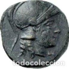 Monedas Grecia Antigua: REINO SELEUCIDA. SELEUCO II. 246-226 A.C.. Lote 192048686