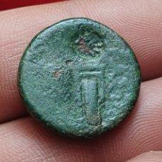 Monete Grecia Antica: MONEDA GRIEGA A CATALOGAR. CON CURIOSO RESELLO ¡. Lote 192603447
