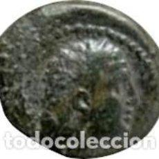 Monedas Grecia Antigua: GRECIA ANTIGUA. REINO DE LIDIA. CIUDAD DE SARDES. 133 AC. Lote 192896495