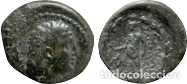 Monedas Grecia Antigua: GRECIA ANTIGUA. REINO DE LIDIA. CIUDAD DE SARDES. 133 ac - Foto 3 - 192896495