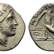 Monedas Grecia Antigua: TETROBOL (PLATA). APROXIMADAMENTE 3RO - 2DO SIGLO V. CHR. EUBEA. HISTIAIA.. Lote 194218992