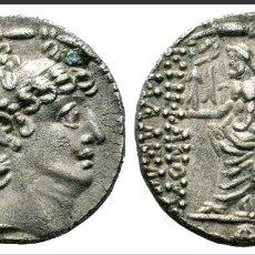 Monedas Grecia Antigua: REYES SELEUKIDAS. PHILIPPOS I. PHILADELPHOS (95-83 A. C.). TETRADRACHM AR PESO:15,49GR 25,80MM. Lote 194904462