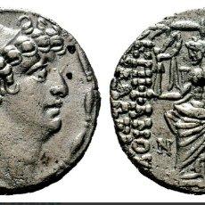 Monedas Grecia Antigua: REYES SELEUKIDAS. PHILIPPOS I. PHILADELPHOS (95-83 A. C.). TETRADRACHM AR PESO 15,62GR 25,20MM. Lote 194904537