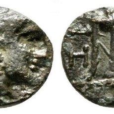 Monedas Grecia Antigua: MYSIA CICICO KORE - TRIPODE 1,28 G / 11 MM MBC+. Lote 195790156