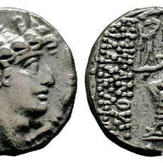 Monedas Grecia Antigua: GRECIA (ANTIGUA) - SELEUCIDA. TETRADRACMA, FILIPO I, 95/4-76/5 A. C. - PLATA. EBC+. ESCASA ASÍ.. Lote 197968203