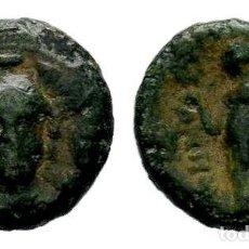 Monedas Grecia Antigua: SELEUCIA PIERIA. SELEUKEIA PIERIA. AE I SIGLO A. C. 2,20 GR - 14,30 MM. MBC. Lote 197976140