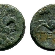 Moedas Grécia Antiga: PISIDIA. TERMESSOS. AE (I SIGLO A. C.). 4,34 GR - 15,90 MM. EBC. Lote 197978063
