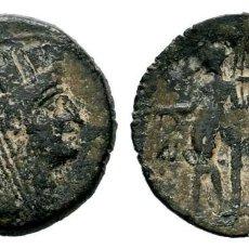 Monedas Grecia Antigua: SELEUCIA PIERIA. SELEUKEIA PIERIA. AE (I SIGLO A. C.). 6,38 GR - 22,60 MM. MBC. Lote 197978543