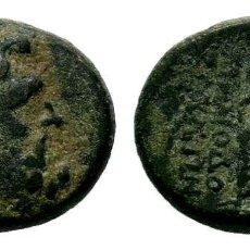 Monedas Grecia Antigua: SELEUCIA PIERIA. SELEUKEIA PIERIA. AE (I SIGLO A. C.). 4,05 GR - 15 MM. MBC. Lote 197978885