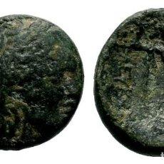 Monedas Grecia Antigua: SELEUCIA PIERIA. SELEUKEIA PIERIA. AE I SIGLO A. C. 5,90 GR - 18,75 MM. MBC. Lote 197979705