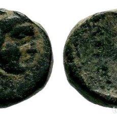 Monedas Grecia Antigua: GRECIA ANTIGUA. CECA INCIERTA. 1,75 GR - 10,00 MM. MBC+. Lote 197980350