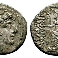 Monedas Grecia Antigua: GRECIA (ANTIGUA) - SELEUCIDA. TETRADRACMA, FILIPO I, 95/4-76/5 A. C. - PLATA. SC-. SIN CIRCULAR-. Lote 198017470