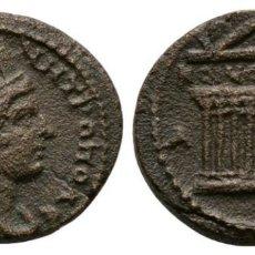 Moedas Grécia Antiga: TARSOS - CILICIA - TYCHE. 117-192. EBC. ESCASA. Lote 224265172