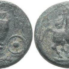 Moedas Grécia Antiga: TESALÍA. CRANÓN. BRONCE, 400 - 344. ANV: JINETE DE THESSALIAN CON PETASOS MBC+. ESCASO.. Lote 224265255