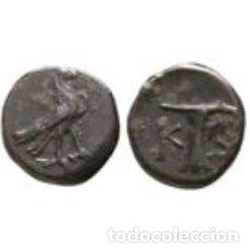Moedas Grécia Antiga: CIME, EOLIDA - AIOLIS KYME AGUILA ESQUIFO (SKYPHOS) ADLER 1,19 G / 9 MM. EBC-. Lote 224265232