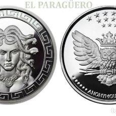 Monedas Grecia Antigua: GRECIA MEDALLA TIPO MONEDA PLATA ( CABEZA DE MEDUSA GRIEGA Y BUHO ) - PESO 36 GRAMOS - Nº5. Lote 199434340