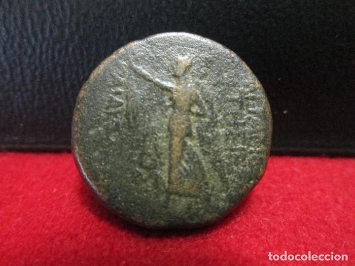 Monedas Grecia Antigua: PRIGIA 40,41 AC METROPOLI APAMEIA - Foto 2 - 200518336