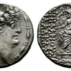 Moedas Grécia Antiga: GRECIA (ANTIGUA) - SELEUCIDA. TETRADRACMA, FILIPO I, 95/4-76/5 A. C. - PLATA. EBC+. Lote 224265032