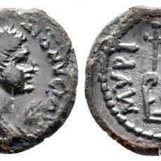 Monedas Grecia Antigua: AIOLIS. MYRINA. PSEUDO-AUTONOMOUS 100-200. ΔΙΟΝΥΣΙΟΣ (DIONYSIOS) STRATEGOS BRONCE Æ 17MM, 2,28G EBC-. Lote 203502081