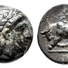 Monedas Grecia Antigua: MISIA. GAMBRION 350-250 A.C. BRONCE Æ 10MM., 1,08G. EBC. Lote 203503900