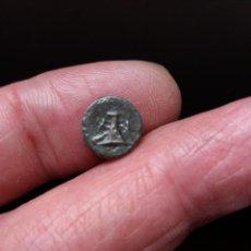Monedas Grecia Antigua: CHIRRAPA GRIEGA. Lote 204132818