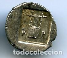 Monedas Grecia Antigua: Grecia (Antigua), Turquía - Licia - KRAGOS- Hemidracma 48-20 a.C. - Plata. SC-. SIN CIRCULAR- - Foto 2 - 204198103