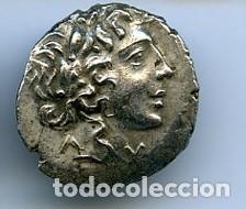 GRECIA (ANTIGUA), TURQUÍA - LICIA - KRAGOS- HEMIDRACMA 48-20 A.C. - PLATA. SC-. SIN CIRCULAR- (Numismática - Periodo Antiguo - Grecia Antigua)