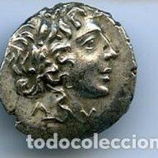 Monedas Grecia Antigua: GRECIA (ANTIGUA), TURQUÍA - LICIA - KRAGOS- HEMIDRACMA 48-20 A.C. - PLATA. SC-. SIN CIRCULAR-. Lote 204198103