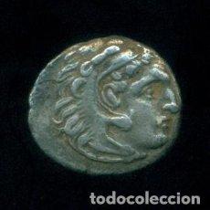 Monedas Grecia Antigua: GRECIA - DRACMA DE PLATA DE ALEJANDRO III MAGNO. 3,87 GRAMOS. ORIGINAL.. Lote 204702125