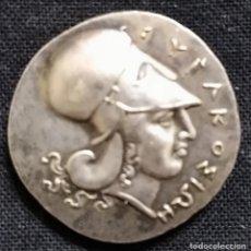 Monedas Grecia Antigua: PRECIOSA MONEDA GRIEGA DE PLATA. Lote 204828688