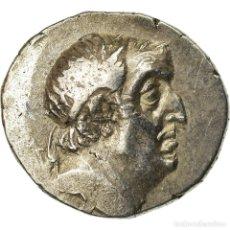 Monedas Grecia Antigua: MONEDA, ARIOBARZANES I, DRACHM, 66-65 BC, EUSEBEIA, MBC, PLATA. Lote 205381022