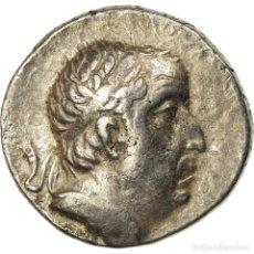 Monedas Grecia Antigua: MONEDA, ARIOBARZANES I, DRACHM, 71-70 BC, EUSEBEIA, MBC+, PLATA. Lote 205386407