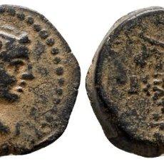Monedas Grecia Antigua: REINO SELEUCIDA. ANTÍOCO IX PHILOPATOR 114-95 AC. BRONCE Æ 18 MM., 5.43 G. MBC+. Lote 206498160