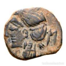 Monedas Grecia Antigua: MAURETANIA, IOL-CAESAREA. Æ 1/2 UNIDAD. 3 ESPIGAS DE TRIGO.. Lote 207081431