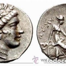 Monedas Grecia Antigua: PRECIOSA MONEDA GRIEGA PLATA TRETROBOL HISTIAIA SIGLO III AC EX-HD RAUCH. Lote 209055871