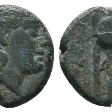 Moedas Grécia Antiga: IMPERIO SELEUCIDA. ANTIOCO II (261-246 AC). AE. SARDES. 2.70 GR 14 MM MBC. Lote 209140256