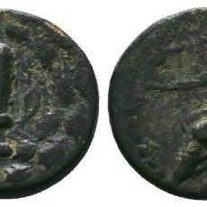 Moedas Grécia Antiga: CILICIA. TARSOS. AE (164-27 AC). 3.50 GR 17 MM MBC. Lote 209187825