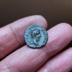 Monedas Grecia Antigua: CHIRRAPA. Lote 210177585